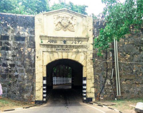 Entry to Koneswaram temple, Tricomalee Sri Lanka